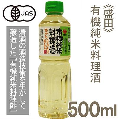 Risultato immagini per 有機純米料理酒